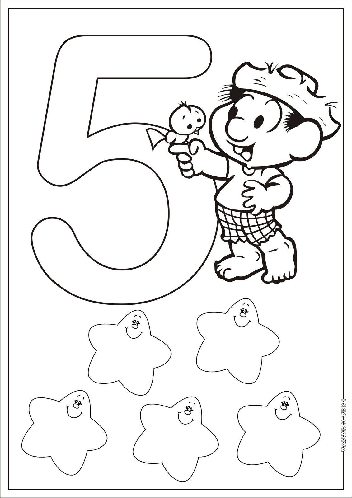 Famosos No Ideia Criativa você encontra sequência didática, planos de aula  UG34