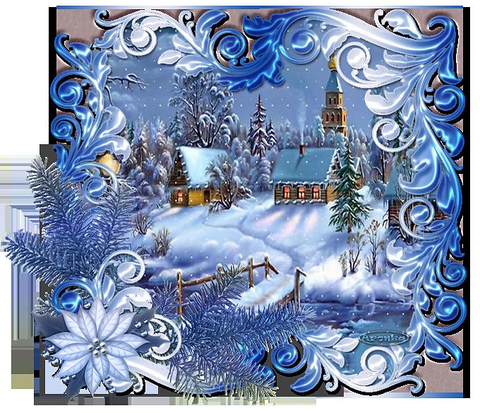 зимняя сказка открытки картинки лучше нормальную дал