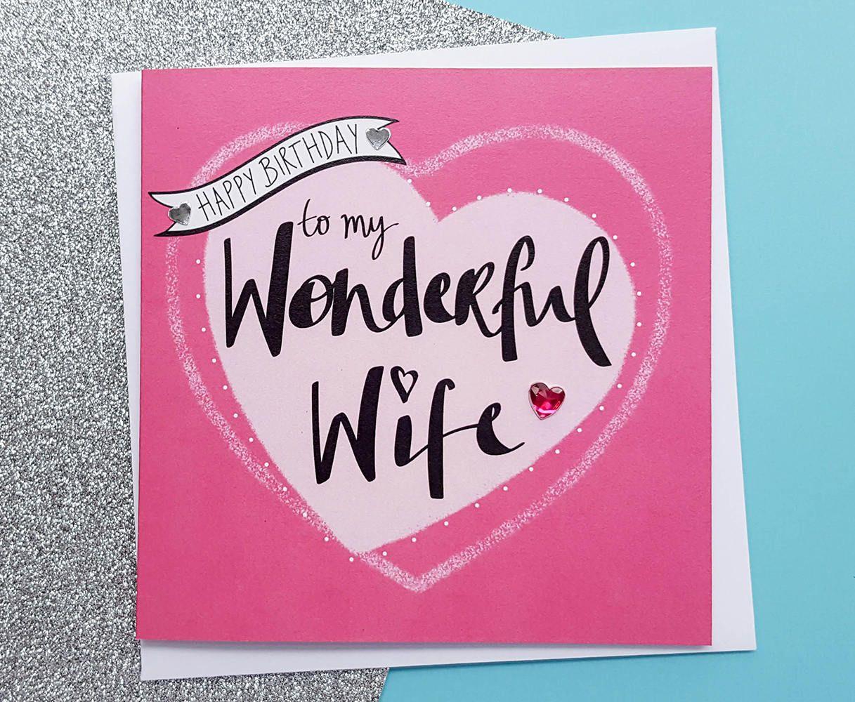 Wife Birthday Card Romantic Wife Card Romantic Birthday Card