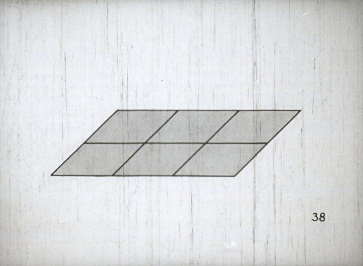 Прямоугольный параллелепипед и его объём