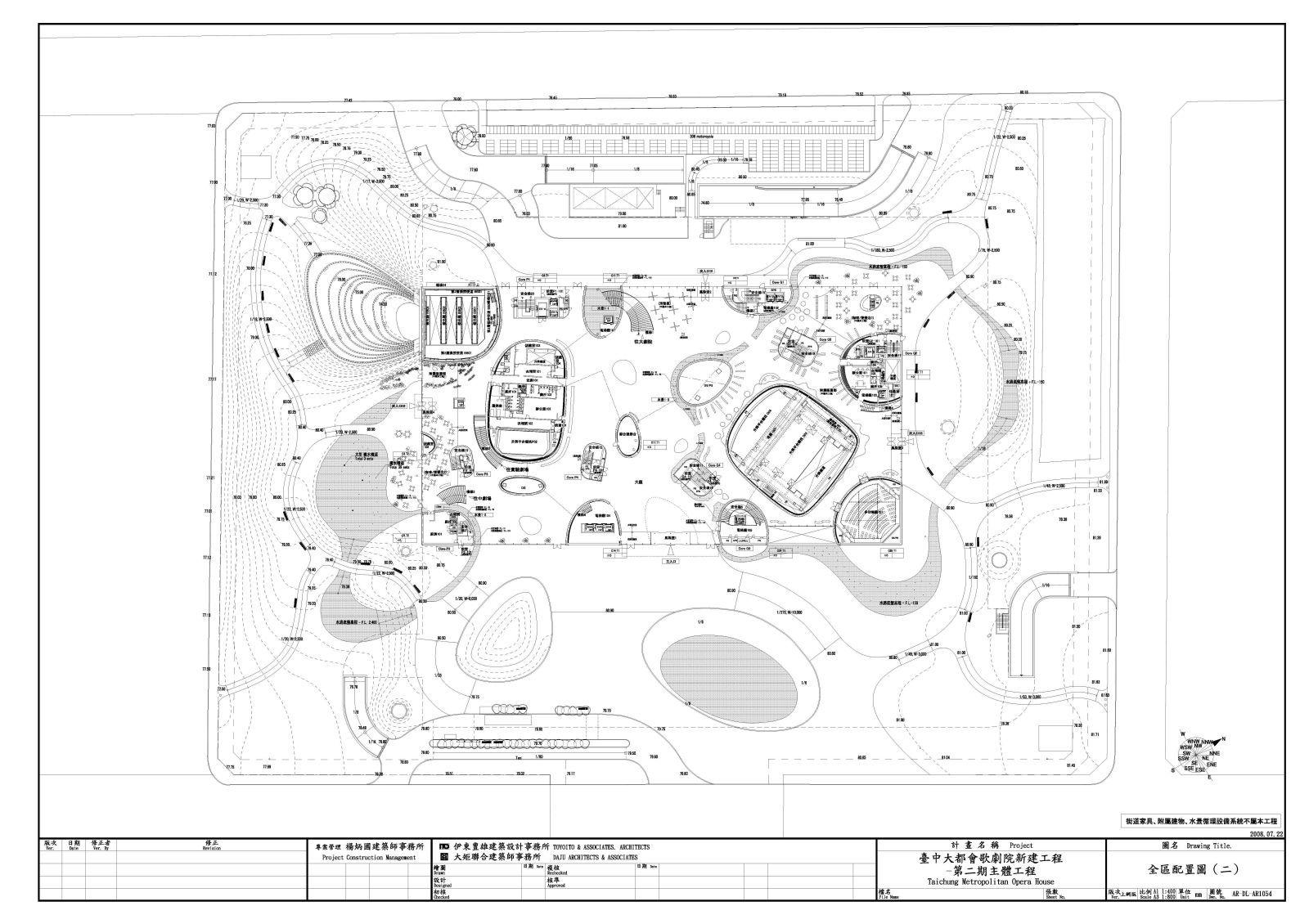 Sendai Mediatheque Floor Plans Taichung Metropolitan Opera House Architectural Drawings