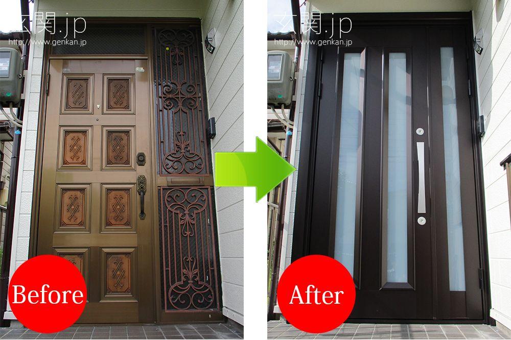 愛知県の玄関ドア交換工事例 三協アルミ 玄関ドア 玄関 リフォーム
