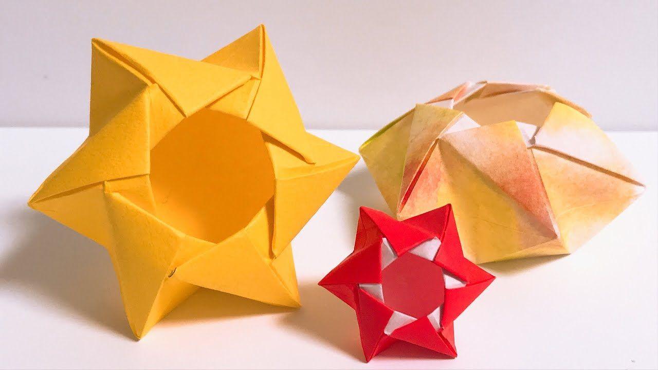 折り紙箱 立体的でかわいい星の箱 作り方 折り紙1枚で作れます Youtube 折り紙 箱 おりがみ 立体 折り紙