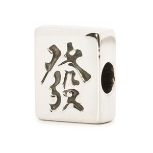 """Mahjong is one of the most popular games in China, and you often see it played when friends and family are gathered. It is a joyful way to interact with others. Mahjong """"Fortune"""" is a symbol of wealth.    #TrollbeadsWorldTour"""