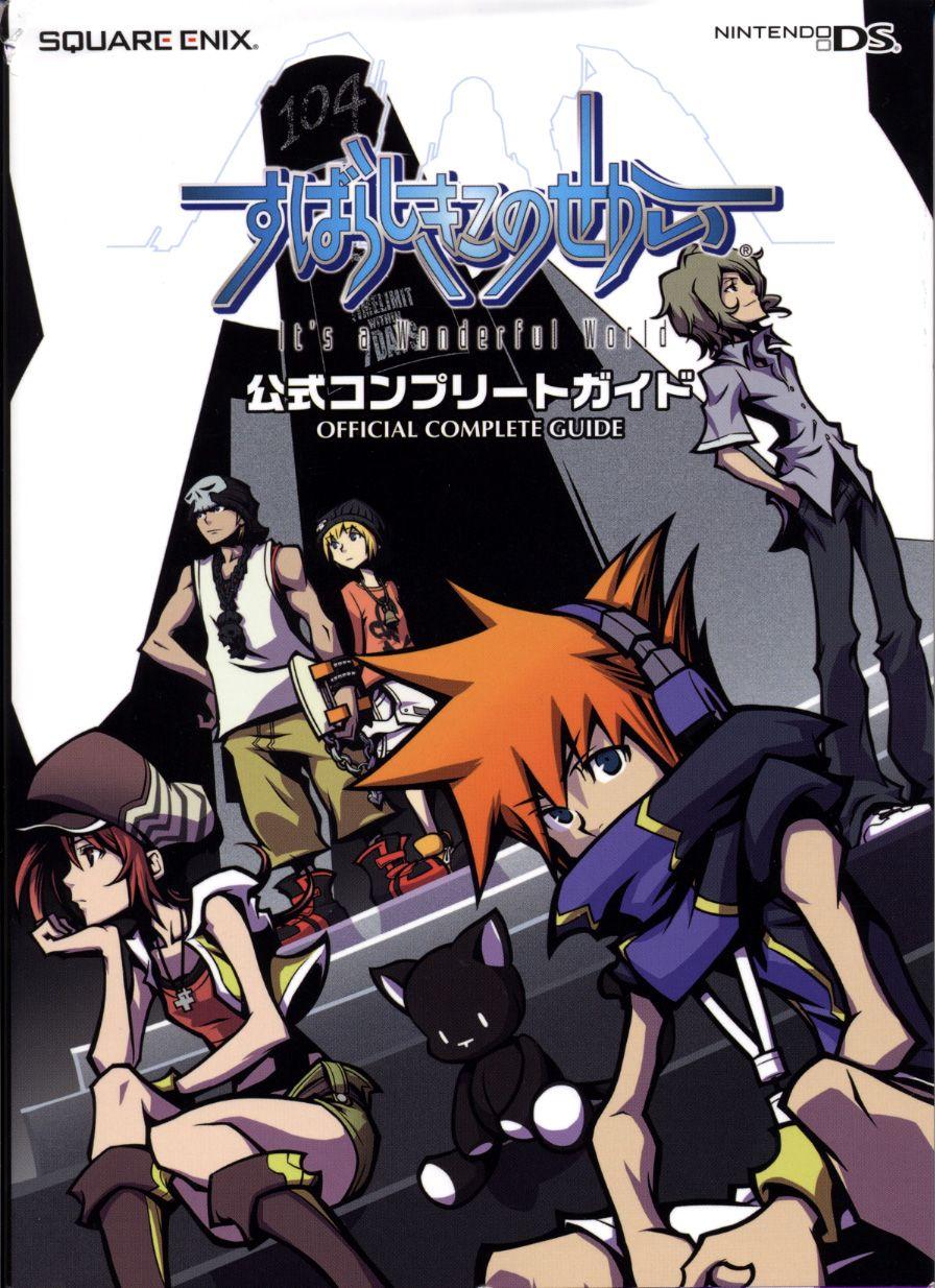 Subarashiki kono sekai859427 zerochan anime