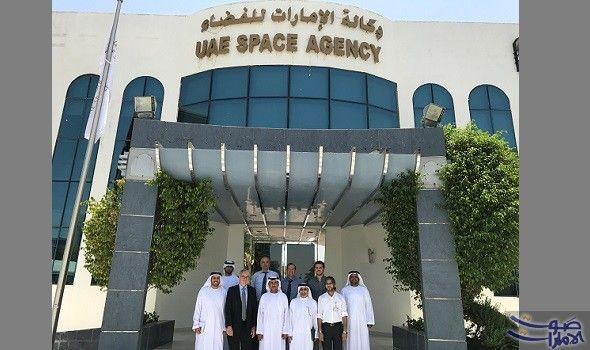 وفد من جامعتي الإمارات و نيومكسيكو الأمريكية يبحث التعاون مع الإمارات للفضاء بحث وفد علمي مشترك من كلية العلوم في ج Building Marina Bay Sands Marina Bay