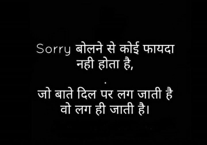 Pin by Aman jandu on a Sad love quotes, Life quotes