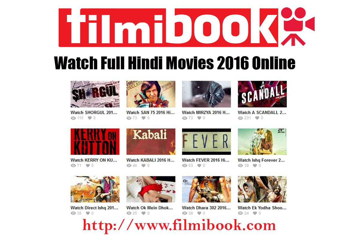 watch & download unlimited 2016 latest full length hindi movie