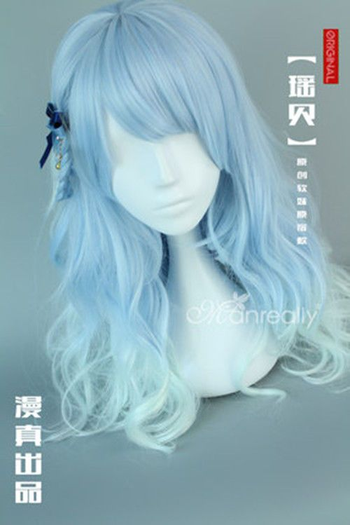 Silver Blue Shoulder Length Hair Anime Cosplay Costume Wig