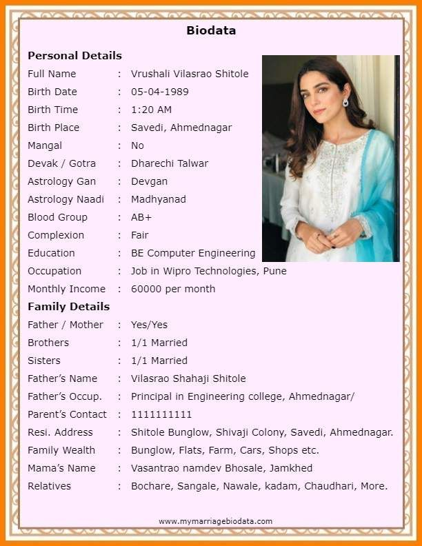 Biodata Format For Marriage Pdf Free Download Bio Data For Marriage Marriage Biodata Format Biodata Format