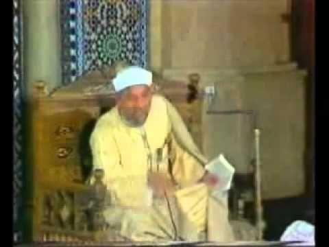 Pin On الشيخ الشعراوي