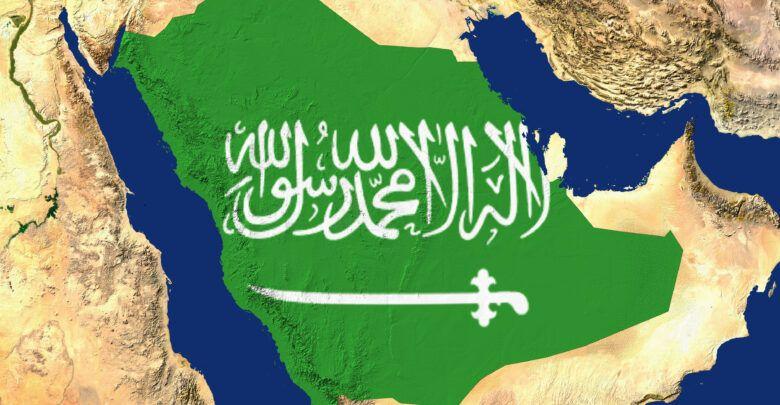 كم مساحة المملكة العربية السعودية وعدد سكانها وطبيعة الحياة الاجتماعية فيها Calligraphy Arabic Calligraphy Image