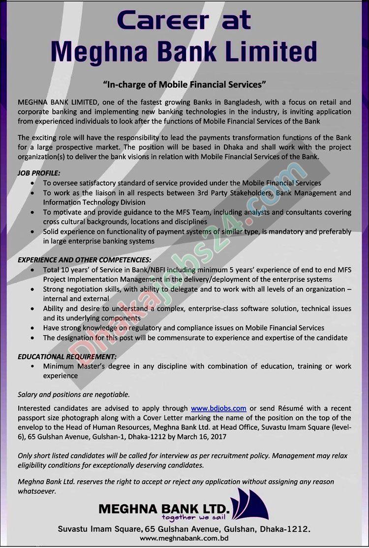 Meghna Bank Job Circular   Career Opportunity