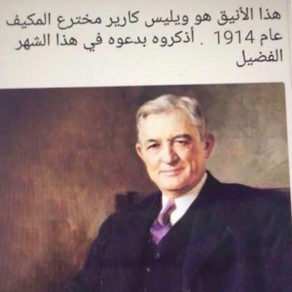 Pin By Jouria Warda On أحلي الكلمات Historical Figures Fictional Characters Historical