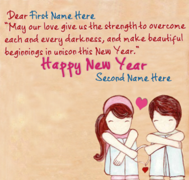 Happy New Year 2018 Love Quotes Images Free Download Happy New Year Love Happy New Year Love Quotes Quotes About New Year