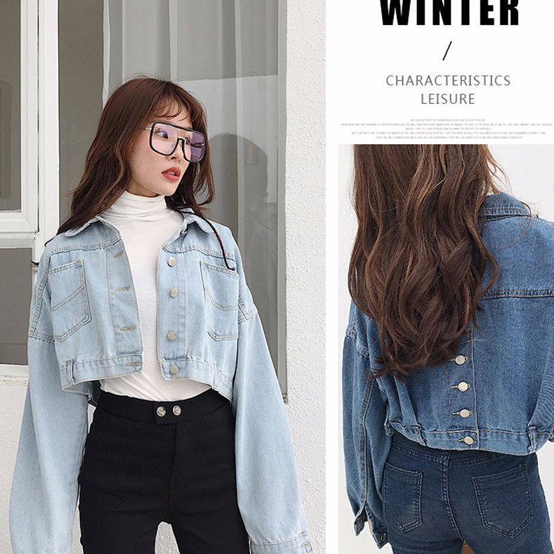 Plus Womens Casual  Denim Jacket Jeans Stretch Slim Fit Button Loose Coat Tops