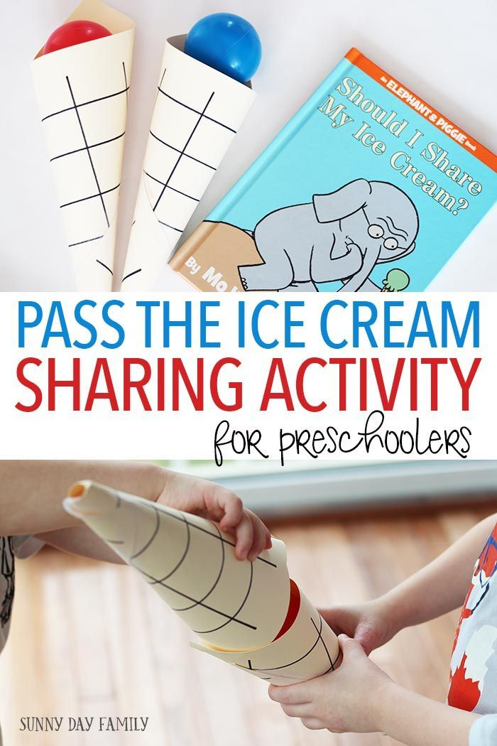 Pass the Ice Cream Sharing Activity for Preschoolers ALL THINGS