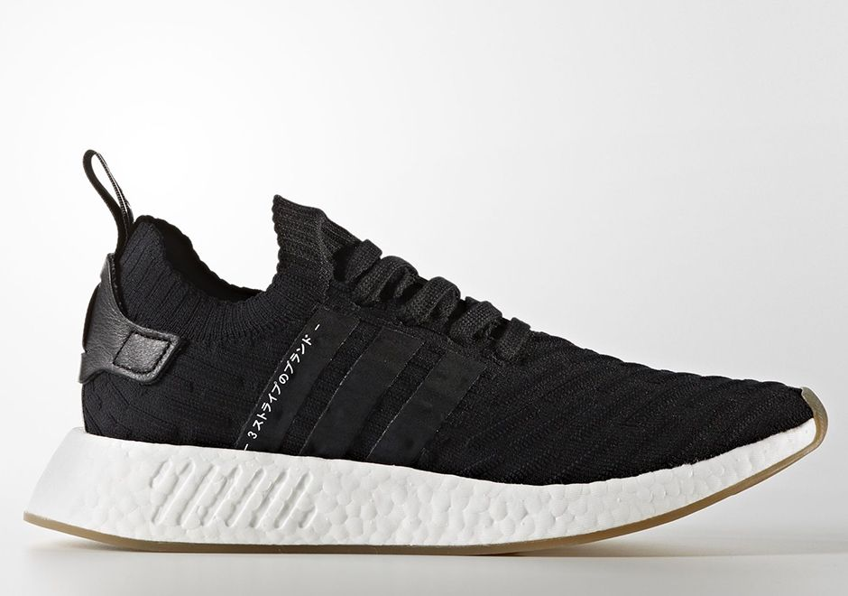 adidas NMD R2 Japan Pack BY9696 BY9697 | SneakerNews.com