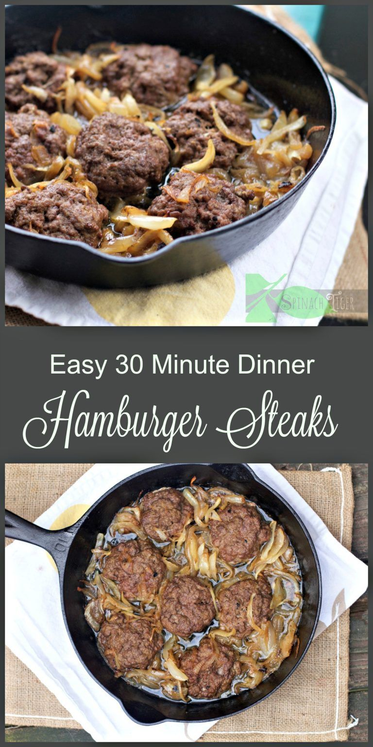 Easy Hamburger Steak Recipes #grilledsteakmarinades