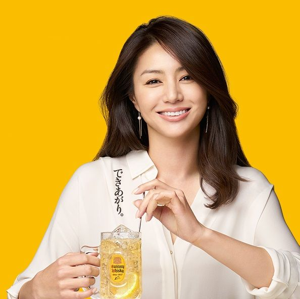 Pin By Kana On 井川遥 Pinterest Asian Beauty Asian And