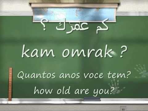 FRASES EM ARABE - tradução em Portugues do Brasil