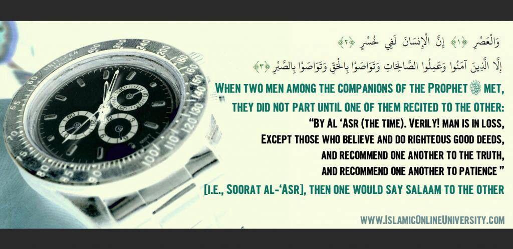 Surah al Asr | Qur'an and Sunnah | Al asr, Islam, Quran