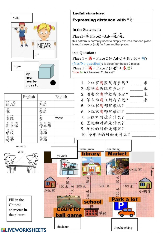 Direction Word Interactive Worksheet Chinese Language Words Mandarin Chinese Learning Mandarin Lessons [ 1413 x 1000 Pixel ]