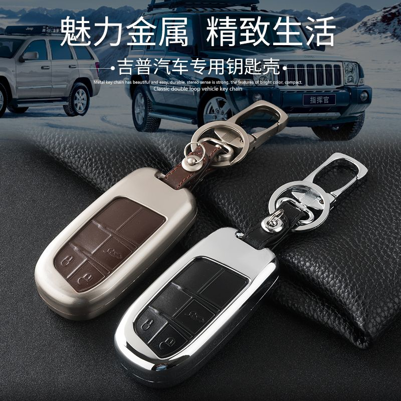 Genuine Leather Car Keychain Key Fob Case Cover For Jeep 2014 Cherokee Grand Cherokee Jeep Grand Cherokee Accessories Car Accessories Jeep Cherokee Accessories