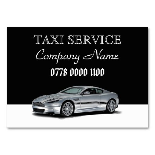 SPORTS CAR TAXI CAB BUSINESS CARDS AIRPORT MENU Make Your Own Business Card With This Great Design All You Need Is To Add Info Template