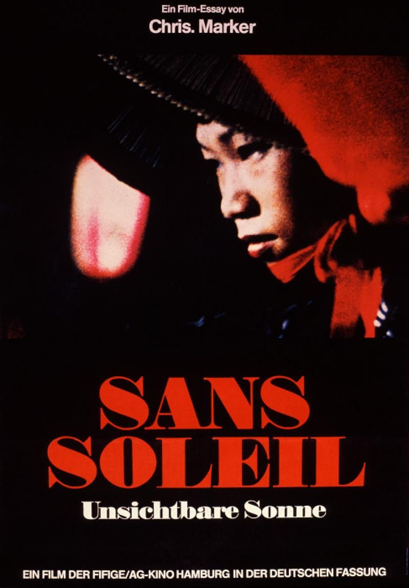 Sans Soleil (1983) [France]