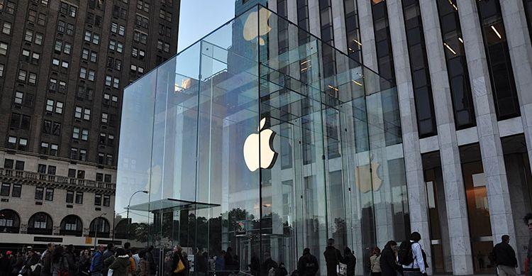 Beats 1 Lo Studio Di New York Si Trasferira All Apple Store Sulla Fifth Avenue Ulsan