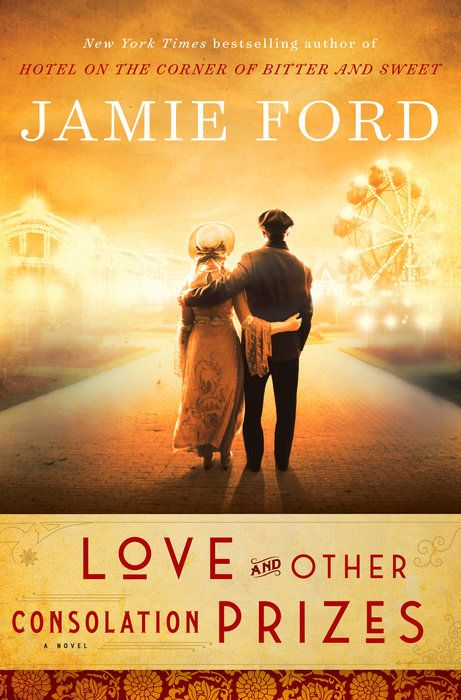 Love And Other Consolation Prizes Random House Books With