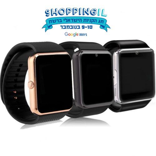 gt08-smart-watch-shoppingil