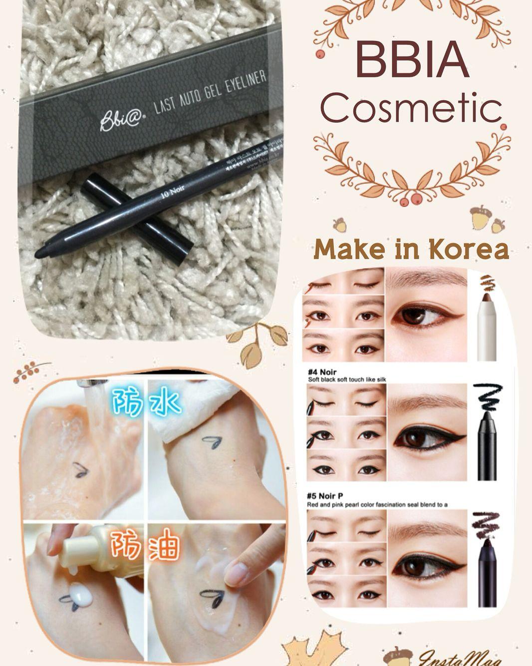 BBIA Last Auto Gel Eyeliner/ Pencil Eyeliner/ Super