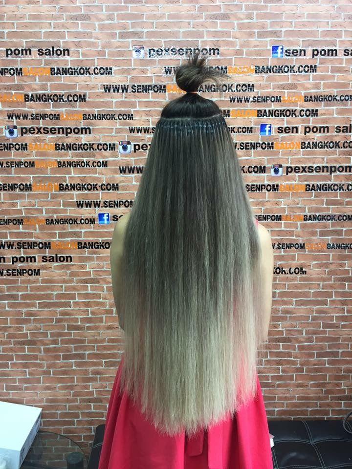 0873377051 Hair Extensions Bangkok