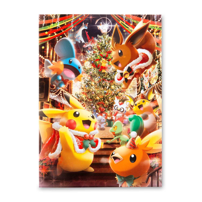 Christmas Eevee.Pokemon Holiday Cards Pikachu Eevee Christmas Cards