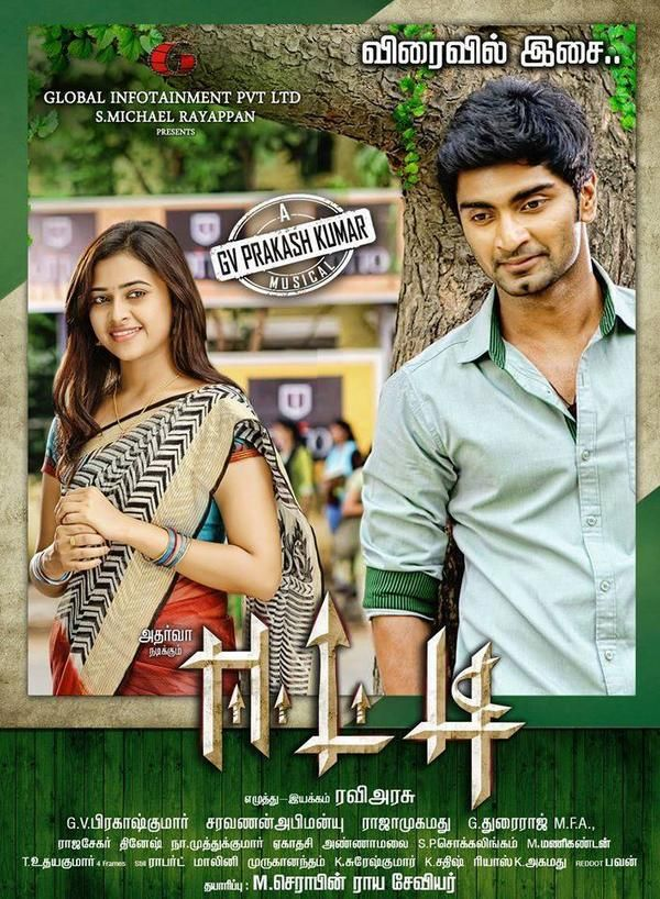 tamil new movies watch online torrent