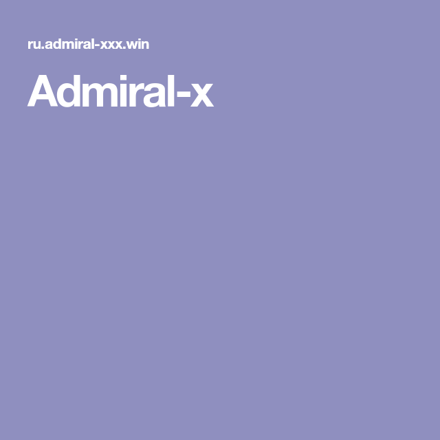 адмирал x xx com
