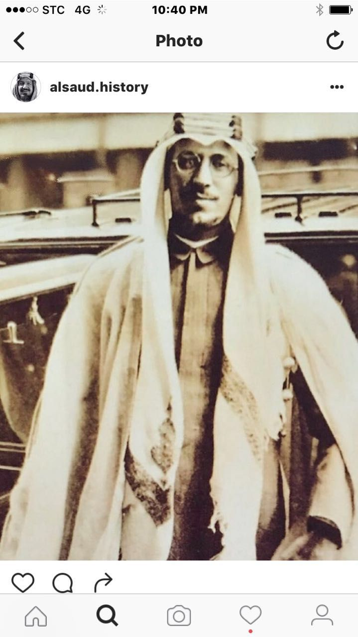 Pin By Jiji On King Saud Ben Abdulaziz Fictional Characters Photo Character