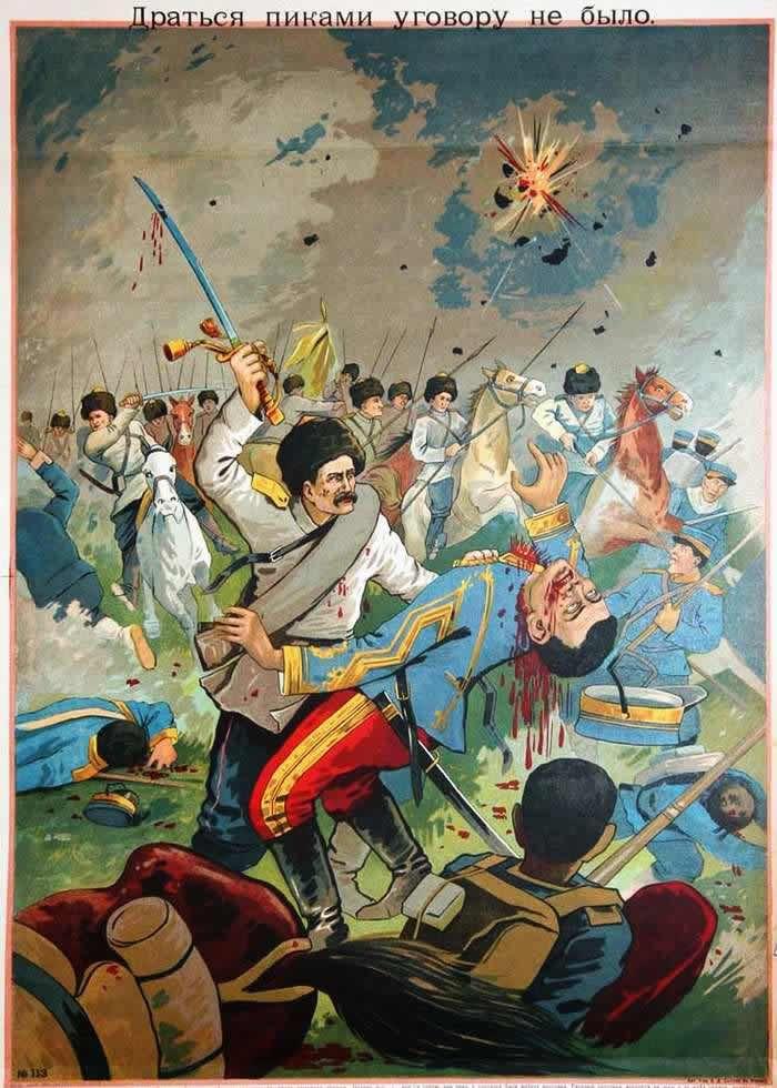 Русские лубочные картинки времен русско-японской войны ...