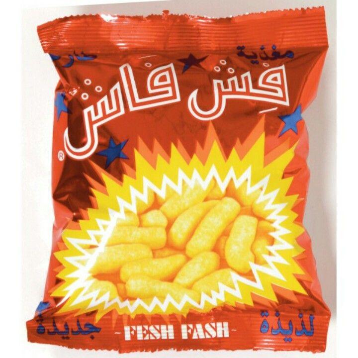 فش فاش 90s Childhood Chip Bag Snack Recipes