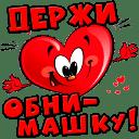 Пин от пользователя Людмила на доске Подарочки ЛЮБОВЬ ...