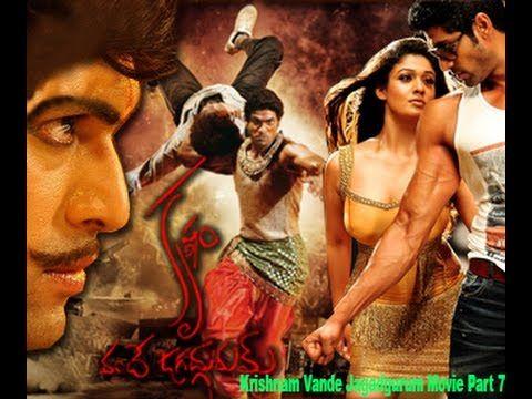 krishnam vande jagadgurum full movie download