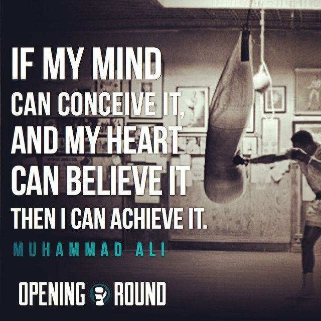 Boxing quotes