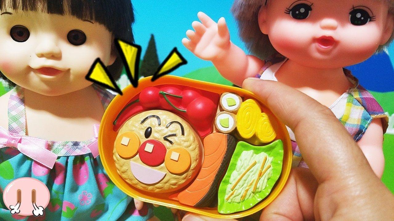 メルちゃん おもちゃアニメ ぽぽちゃんにアンパンマンキャラ弁作ってあげよう!おままごとごっこ お弁当 かたちあわせ パズル 幼児 おかあさんといっしょ