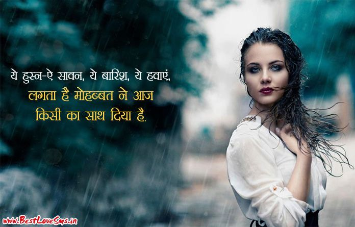 Hindi sexy love shayari