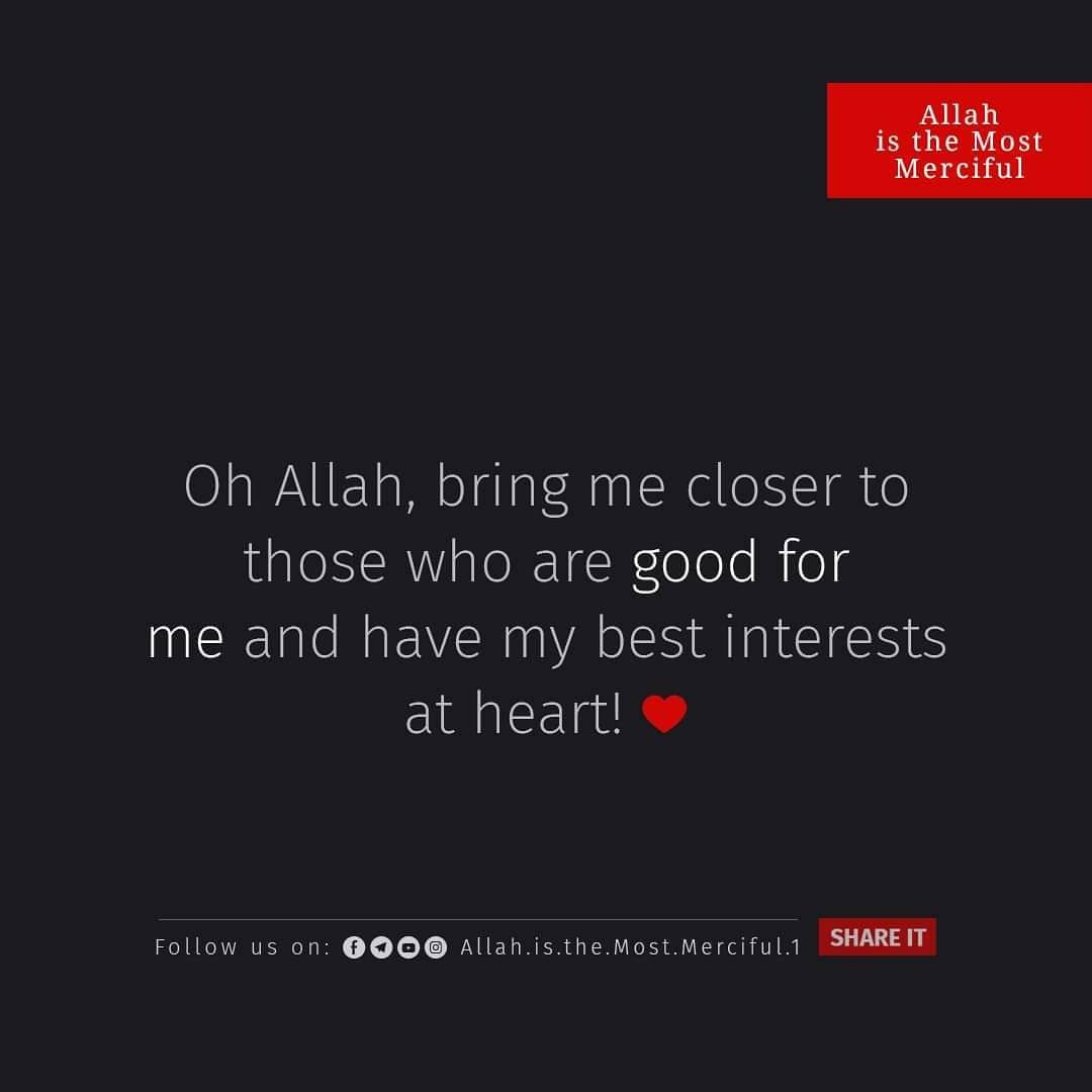 Aameen.. . ♥️ Follow us ♥️ @allah.is.the.most.merciful.1  @allah.is.the.most.merciful.1  @allah.is.t...