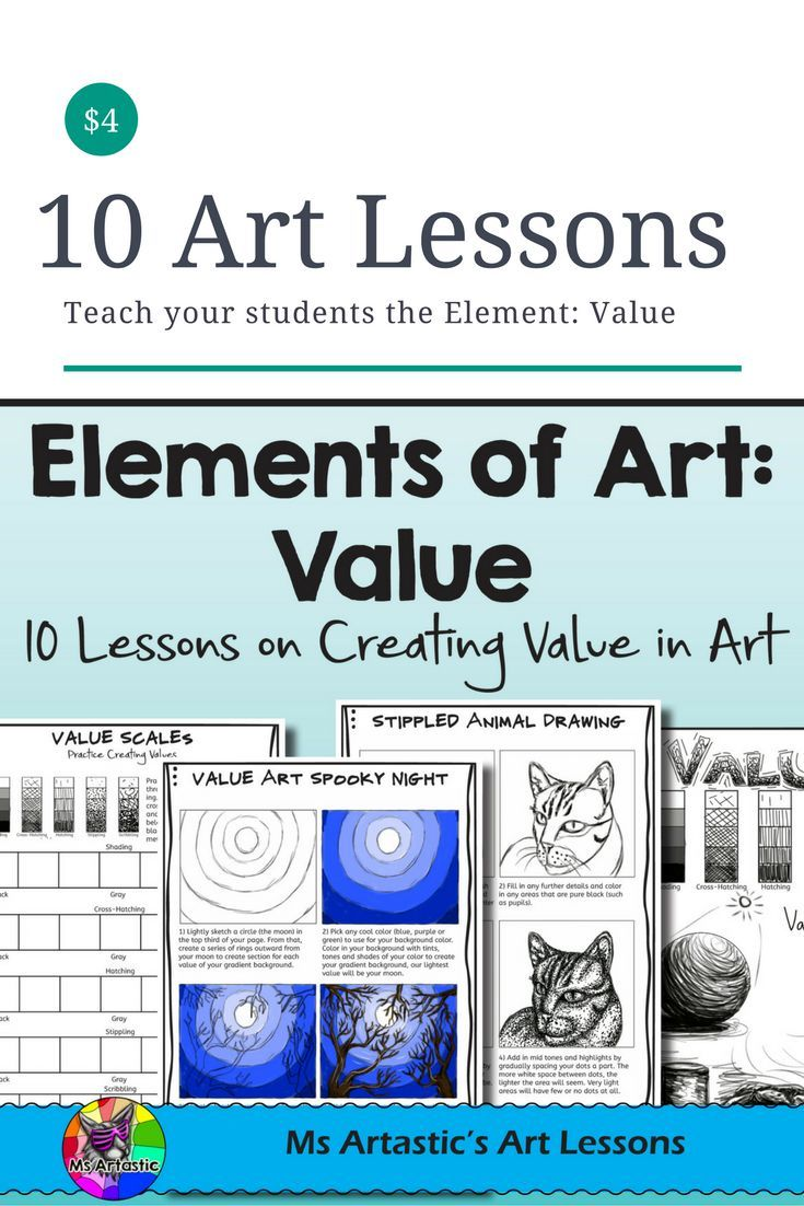 Elements of Art: Value, Art Lessons | Elements and Principles ...