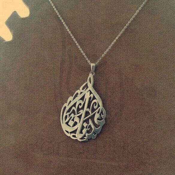 70cf15da500fb Ornate Teardrop-shaped Arabic Calligraphy Name Pendant - Arabic Name ...