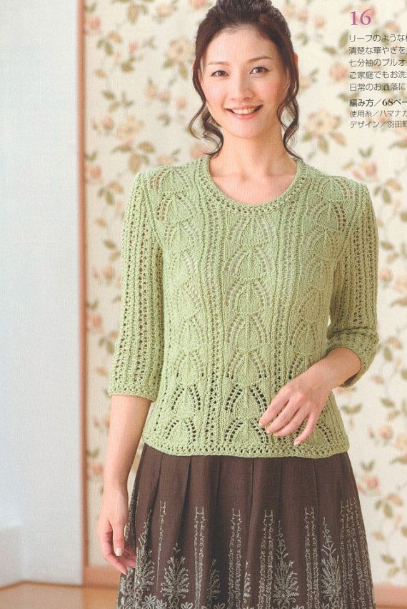 PDF Knitting Pattern Women Lace Top Blouse - Japanese Craft Knitting Book Patterns - #3233-08